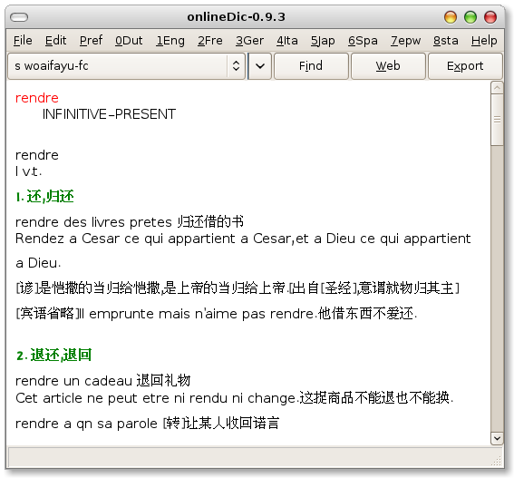 Screenshot-onlineDic-0.9.3