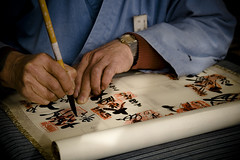 Writing (Jos Mecklenfeld) Tags: japan writing hands hand monk buddhism 日本 nara jos sangha kofukuji monnik 仏教 興福寺 boeddhisme 奈良市 mecklenfeld aplusphoto 僧伽