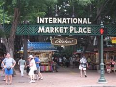 Waikiki International Marketplace