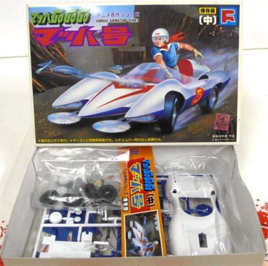 speedracer_model