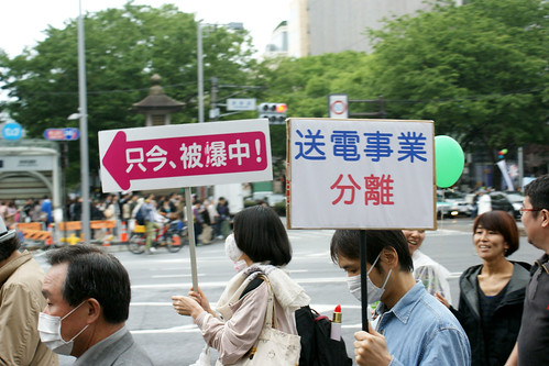 Shibuya 0507 webDICE讒禄DSC03223