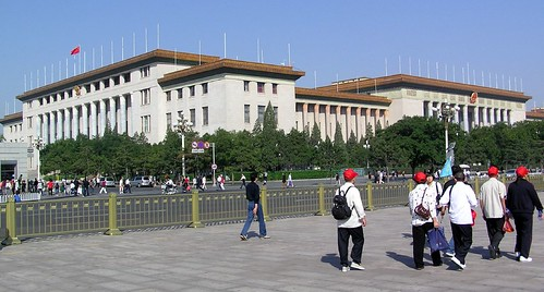 The Hall of the People