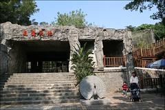 2007國旅卡DAY4(壽山動物園)027