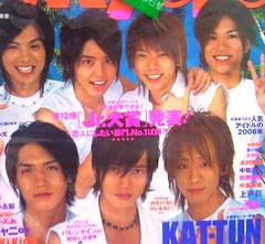 MYOJO  2006/03
