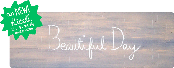 beautifulday02