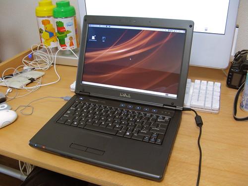 Vostro1200 + Ubuntu 7.10