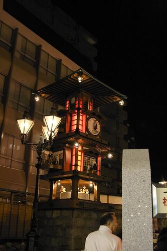Dogo Onsen Karakuri Clock