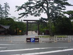 Viaje a Ise 014 (Irukina) Tags: japan shinto ise japon toba japn amaterasu meotoiwa naiku iwa futamigaura meoto sintoismo sintosmo