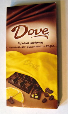 Russian Candy - Dove Bitter Chocolate with Lemon Peel and Coffee