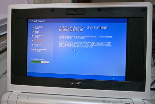 20080215-R0011839.jpg