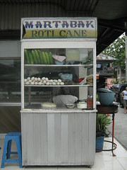 Medan Trip (Felix_KL) Tags: lake holiday indonesia asia cny february 2008 medan toba danau felixhaller funnyfelix
