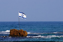 Independence day, Israel 60th anniversary (xnir) Tags: trip travel david canon landscape eos israel photo telaviv scenery day view action anniversary flag aviation great best explore independence  60 magen deniro nir   benyosef wwwxnircom xnir top20jewish  photoxnirgmailcom