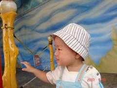 baby2007_0930_131022AA