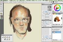Michael Stipe R.E.M. in progress