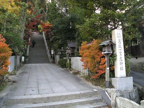 葛城一言主神社-02