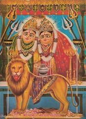 Chamunda Ma Chotila (Ash_Patel) Tags: mund shakti devi chand chandi chandika chotila chamunda kotda mahishasur mardini adhyashakti mahashakti ranchandi ranchandika