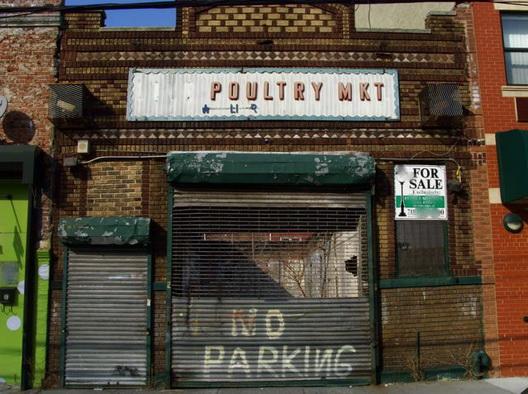Poultry Market Exterior