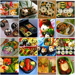 favorite bento made by others