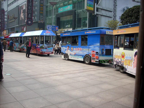 CHINA 5462