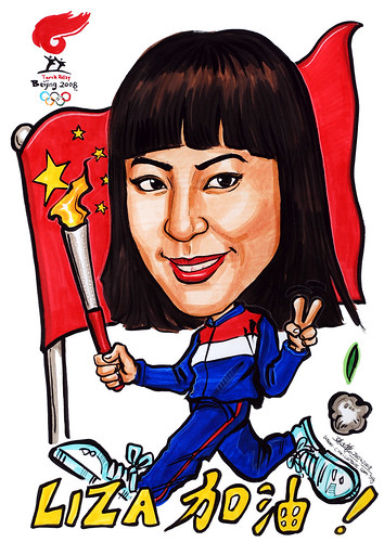 Caricature Liza Wong 汪明荃 Beijing Olympic 2008 Torch Relay