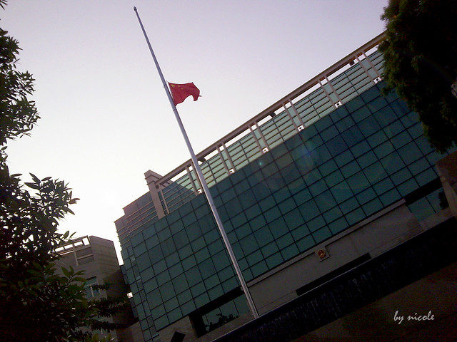 China Embassy In Singapore | Flickr - Photo Sharing!