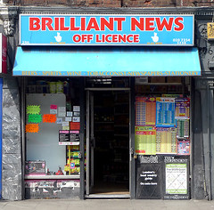 Brilliant News, Balls Pond Road N1 (Emily Webber) Tags: london shops islington n1 shopfronts newsagents londonshopfronts ballspondroad londonshopfront flookart