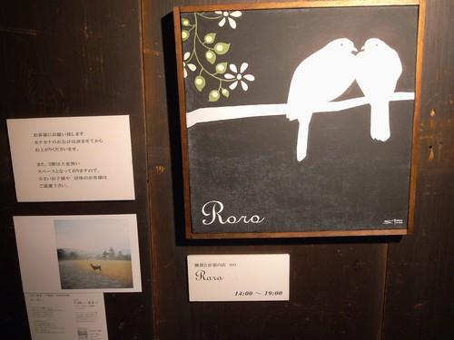 カフェ『カナカナ』@奈良町-14
