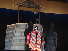 Bunraku (Puppet Play) at Gion Corner (Namisan) Tags: