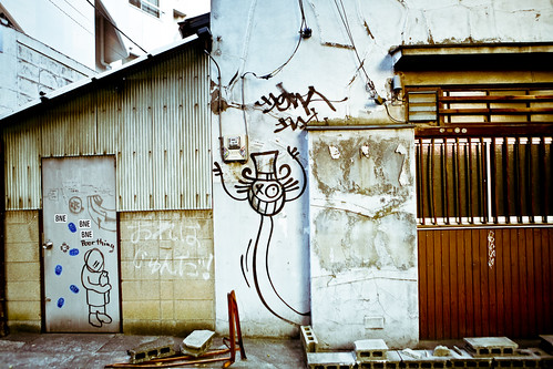 street art-2664