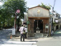 20あらかわ遊園_08