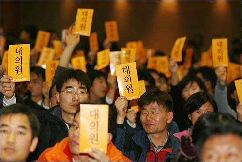 自主派成員對搞革方案投下否決票(出處:進步政治)