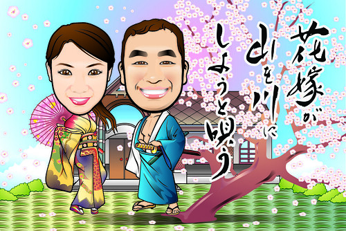 Q-Digital Caricatures - Japan