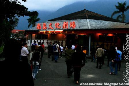 20080321_Hualien 086