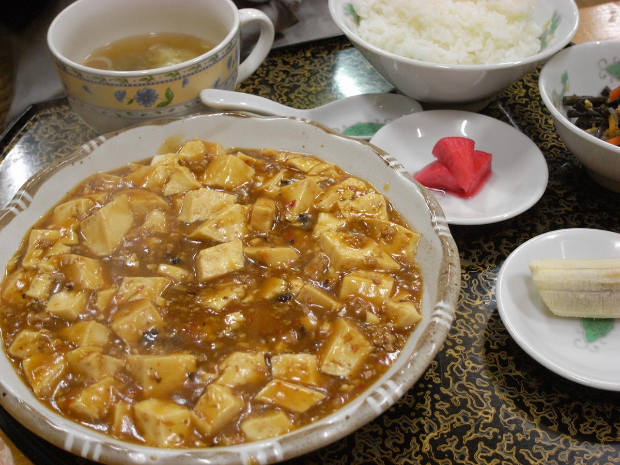 麻婆豆腐の画像 p1_39