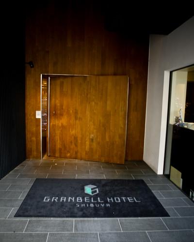 granbell-1