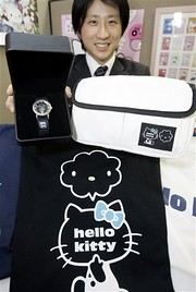 Japan Hello Kitty For Men