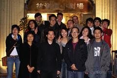 藝術家與工作人員 -- 超響tranSonic2008