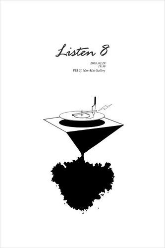 失聲祭 Listen 8