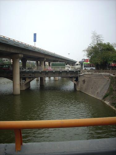 CHINA 5935