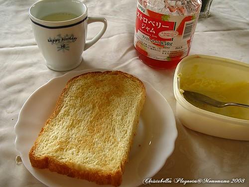 5116桃子媽媽做的麵包