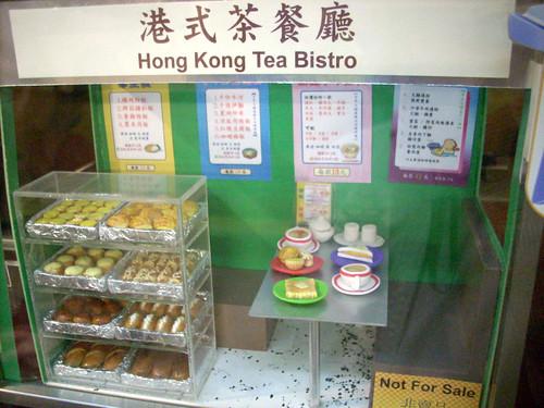 HONG KONG 6835