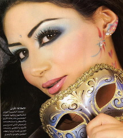 Beautiful arabic eye makeup