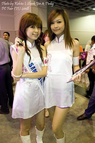 Shook Yee & Pinky