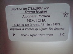 Upton Tea label