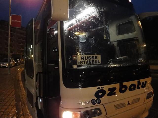 Autocarro Bulgária até Turquia, Veliko Tarnovo até Istambul