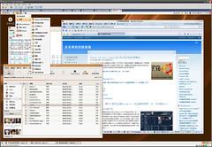 ubuntu71004.jpg