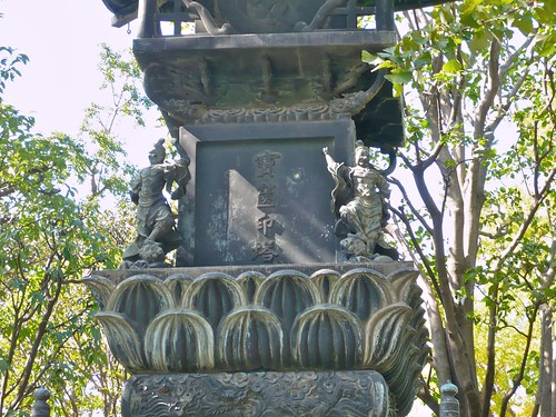 Buddhist monuments near Sensoji