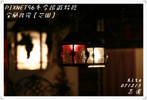 071213_改5.jpg