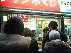 Ginza 1ban takarakuji shop