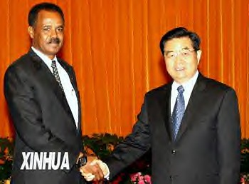 Eritrean President Isaias Afwerki with Chinese counterpart Hu Jintao. Eritrea has been accused by the UN of supporting the Al-Shabab resistance forces fighting the Washington-backed TFG. by Pan-African News Wire File Photos